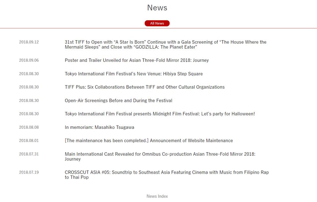 Website of TIFF